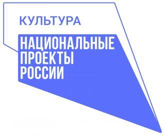 LogoBlueW1