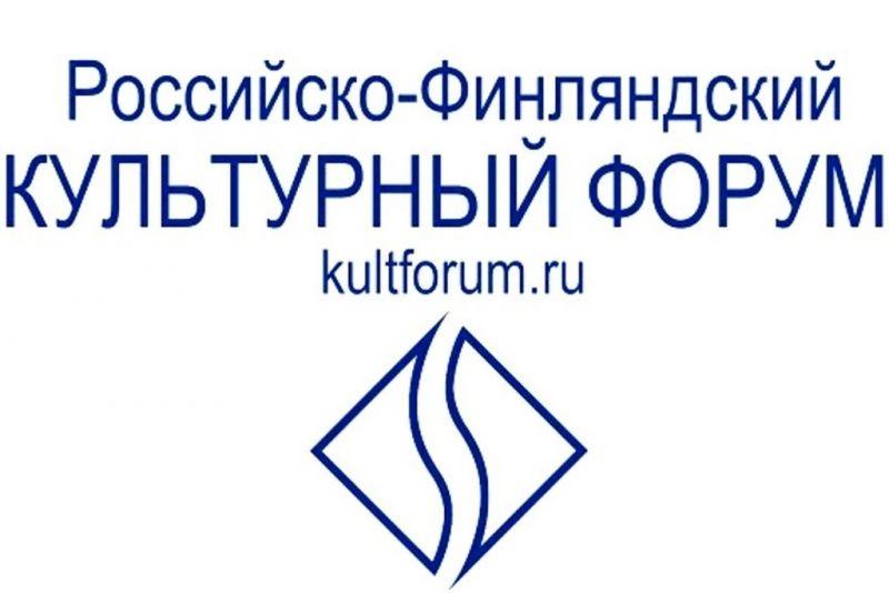 RussianFinlandForum